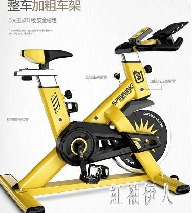 動感單車超靜音健身車家用腳踏車室內運動鍛煉健身器材 aj8251『紅袖伊人』
