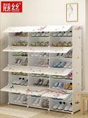 【年終大促】簡易小鞋架多功能塑料鞋柜防塵多層省空間門口家用簡約現代經濟型
