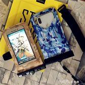 蘋果X8PLUS防水殼 手機防水袋 潛水套觸屏水下拍照游泳臂帶掛脖 小確幸生活館