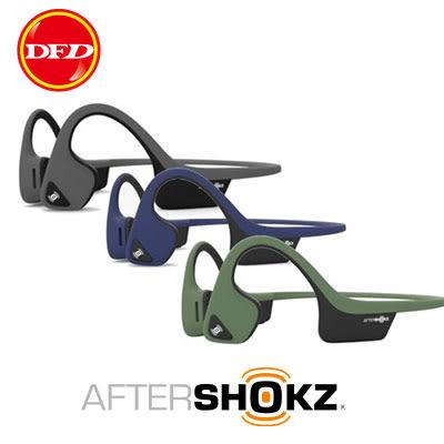 AFTERSHOKZ Trekz Air AS650 骨傳導藍牙運動耳機 IP55防水認證 EQ模式 藍/綠/灰 公司貨