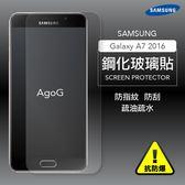 保護貼 玻璃貼 抗防爆 鋼化玻璃膜SAMSUNG Galaxy A7 (2016) 螢幕保護貼