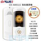 贈7-11禮券200元 G-Plus CD-A001LS 智能翻譯機 4G LTE WiFi 分享器 支援45種語言 錄音 1200mAh電量