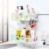 置物架衛生間浴室洗漱台廁所洗手間吸盤收納架子壁掛免打孔吸壁式 igo快意購物網