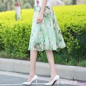 雪紡半身裙女夏碎花a字中長款百搭遮胯裙子顯瘦仙女超仙森系大擺『潮流世家』