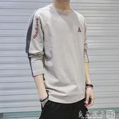 長袖T恤男2019春夏新款韓版潮流修身打底衫男士圓領純棉上衣男裝      良品鋪子