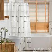 浴簾 加厚浴簾套裝免打孔防水防霉浴簾布衛生間浴室隔斷簾浴罩LX       非凡小鋪