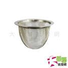 6.5cm濾茶網/不鏽鋼茶葉濾網/不鏽鋼...
