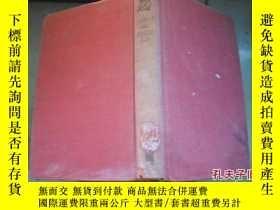 二手書博民逛書店FORCE罕見AND FOLLY9740 出版1969
