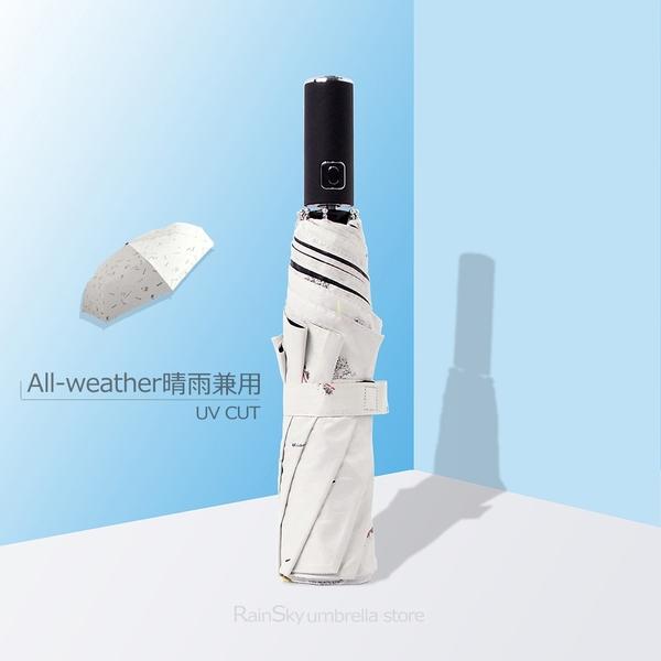 【RainSky】小時光│晴雨兼用_自動傘 / 抗UV傘黑膠傘晴雨傘防風傘超輕傘洋傘折疊傘遮陽傘防曬傘
