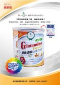 德氏培原 麩康力精(左旋麩醯氨酸)850g【德芳保健藥妝】機能性奶粉 新包裝