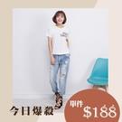 刷破男友褲NEWLOVER牛仔時尚【16...