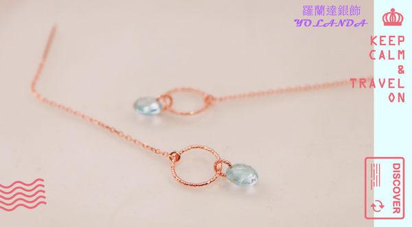 【羅蘭達銀飾】 長鍊耳環。純銀。藍拓帕石。鍍玫瑰金。 托帕石+玫瑰金= 優雅非凡。