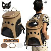 大號太空寵物艙包雙肩貓書包外出便攜包