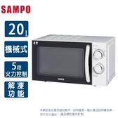 SAMPO聲寶20L機械式微波爐RE-N820TR