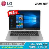 【LG 樂金】Gram 15Z990-G.AA52C2 15吋 極致輕薄筆電 銀 【加碼贈藍芽喇叭】