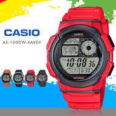 CASIO AE-1000W-4A 潮流運動風 AE-1000W-4AVDF 現貨+排單 熱賣中!