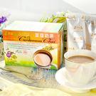 荳蔻奶茶 35g(包)★愛家純素沖泡飲品 印度香料茶++9折加購優惠++