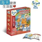 【海夫健康生活館】Gigo智高 幻想世界 寵物當家(7450-CN)