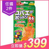 【任選2件$399】日本金鳥 KINCHO 果蠅誘捕吊掛(1入)【小三美日】