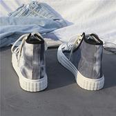 高筒鞋 高筒帆布鞋女韓版百搭學生春夏季新款2020潮原宿ulzzang板鞋子