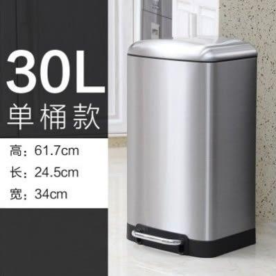 不銹鋼垃圾桶靜音緩降 30L大容量家用【30L 單桶 砂光銀】