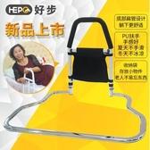 好步孕婦床邊安全扶手護欄起身免工具安裝特價【扁管】