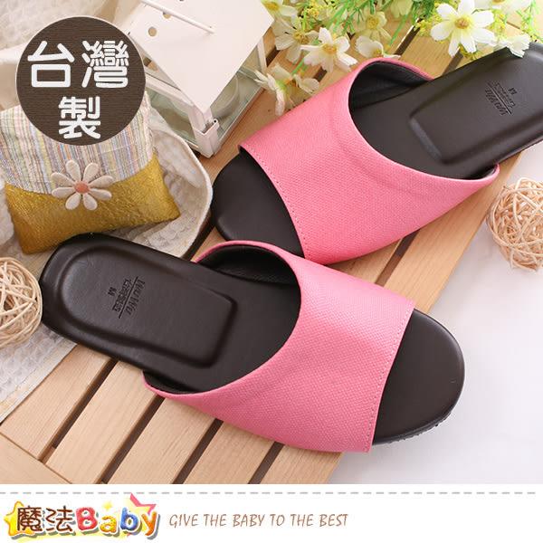 室內拖鞋 台灣製靜音防滑居家皮拖鞋 魔法Baby