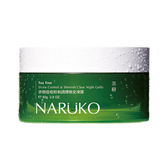 NARUKO 茶樹痘痘粉刺調理晚安凍膜(80g)【小三美日】