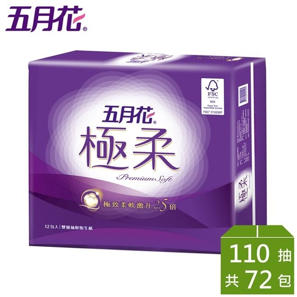 箱購免運 | 五月花極柔頂級抽取式衛生紙110抽x12包x6袋