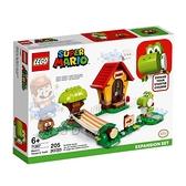 【南紡購物中心】【LEGO 樂高積木】超級瑪利歐系列 - 瑪利歐之家 & 耀西71367