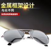 電影院3D眼鏡影院通用立體3d眼鏡金屬鏡框墨鏡款式三D鏡片加厚