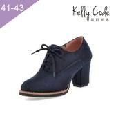 大尺碼女鞋-凱莉密碼-簡約風百搭入門款高跟踝靴7.5cm(41-43)【YN2531】藍色