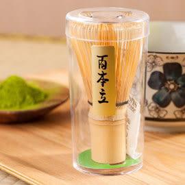高級白竹百本立茶筅-/茶器/茶刷/抹茶沖調工具/竹製品