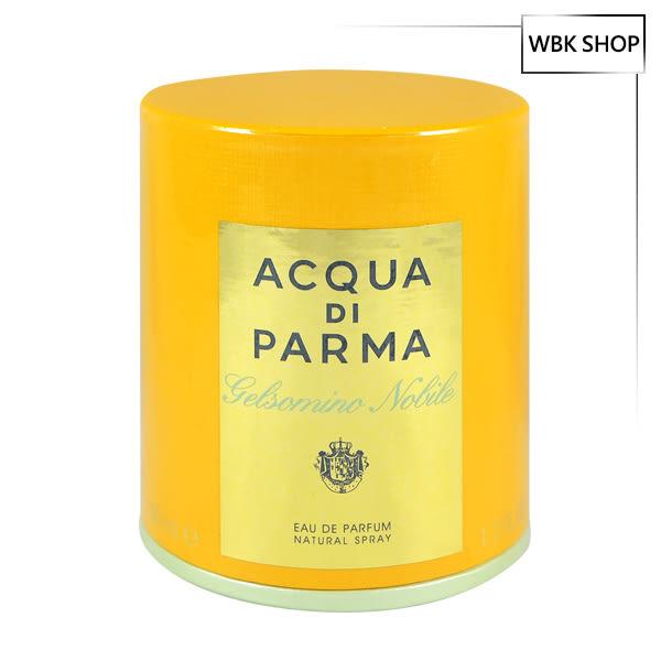 Acqua di Parma 帕爾瑪之水 高貴茉莉花淡香精 50ml Gelsomino Nobile EDP - WBK SHOP