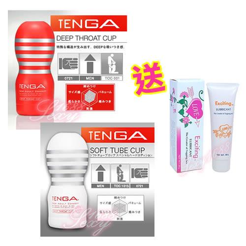 情趣用品-日本知名大廠TENGA超爽飛機杯自慰杯組(送自慰器專用潤滑液)