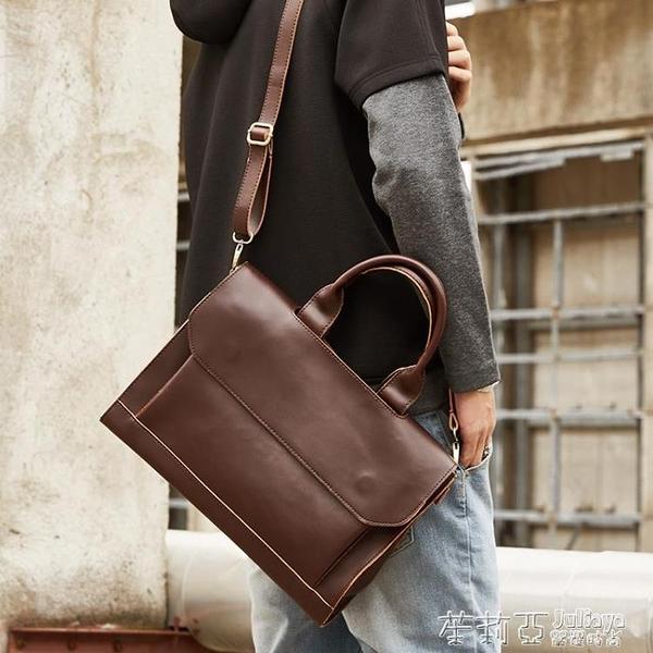 原創新款潮包時尚休閒男包男士復古單肩包商務公文包英倫風手提包  茱莉亞