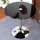 洽談桌鋼化玻璃圓桌小戶型現代簡約飄窗茶几小桌子經濟型時尚餐桌洽談桌 【快速】