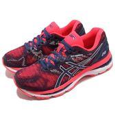 Asics 慢跑鞋 Gel-Nimbus 20 粉紅 藍 避震穩定 輕量透氣 女鞋 運動鞋【PUMP306】 T850N400