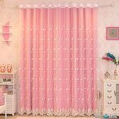 窗簾 韓式小清新全遮光布紗一體雙層窗簾窗紗簾加厚臥室客廳防曬掛鉤 igo 聖誕節狂歡