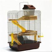 寵物倉鼠籠子雙層透明豪華大號窩房別墅套餐倉鼠用品igo