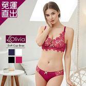 Olivia 無鋼圈集中簍空雕花蕾絲內衣褲套組-桃紅【免運直出】