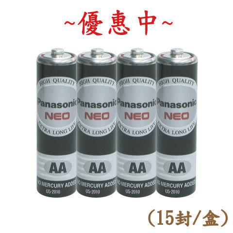 [奇奇文具]【國際牌 Panasonic 電池】國際牌Panasonic AA 3號電池/碳鋅電池/國際牌3號碳鋅電池(15封)