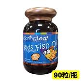 綠芙特級 兒童魚油軟膠囊 90粒/瓶 (澳洲原裝進口) 專品藥局 【2016922】