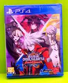 現貨 (豪華版) PS4 蒼翼默示錄 Cross Tag Battle 中文版 全新未拆 公司貨