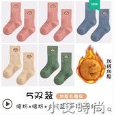 兒童襪子加厚加絨純棉秋冬季中筒中大童男童女童保暖毛圈寶寶棉襪 小艾新品