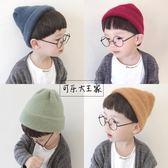兒童帽子 嬰兒寶寶帽子柔軟毛線帽男女幼兒童保暖護耳針織套頭帽