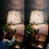 美式檯燈臥室床頭燈創意陶瓷歐式復古鄉村結婚慶溫馨客廳簡約現代igo「青木鋪子」