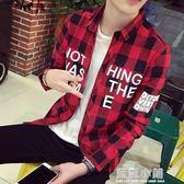 學生紅黑大格子襯衫男長袖修身帥氣寸衫衣服男士襯衣韓版潮流外套 藍嵐