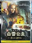 挖寶二手片-P07-265-正版DVD-電影【新白雪公主】-米蘭達李察遜(直購價)