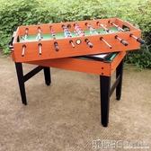 桌面足球 兒童桌上足球機 成人檯球桌冰球桌乒乓球桌桌面桌式足球臺多功能 LX 聖誕節
